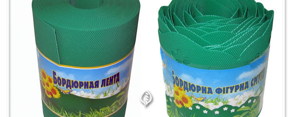 bordyurnaya-gazonnaya-lenta-zelenaya_web