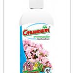 p-29805-stimovit-dlya-rododendronov.jpg