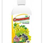 p-29805-stimovit-dlya-vinograda.jpg