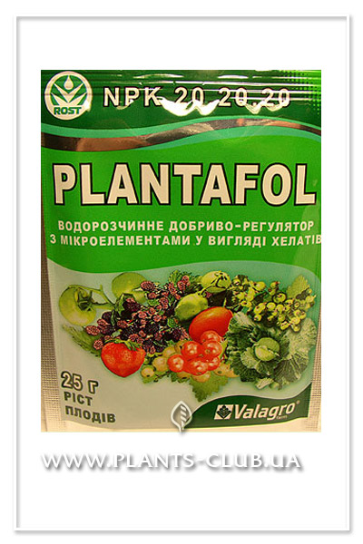 p-29826-f-plantafol-20-20-20-(0,0251.jpg