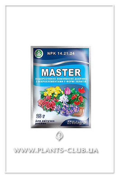 p-29826-master-dlya-tsvetushchikh-rasteni.jpg