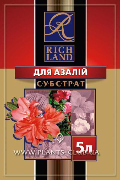 p-30365-substrat-rich-lend-azaliya-5l.jpg