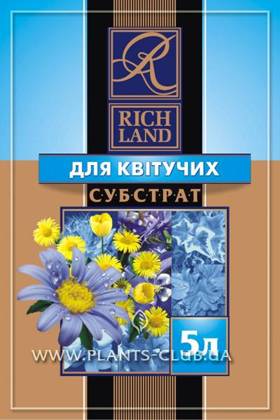 p-30365-substrat-rich-lend-kviti-5l.jpg