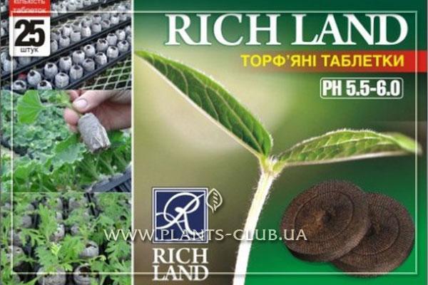 p-30375-torf.-tabletki-richland7.jpg