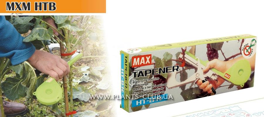 p-34896-ht-b-max-2.jpg